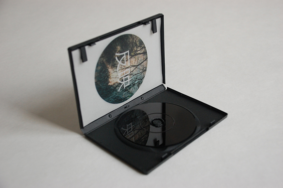 Julien Beau - Reflet mini EP - Aposiopèse