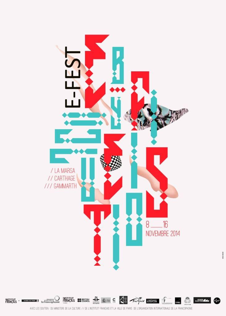 E-FEST 2014 /TUNIS
