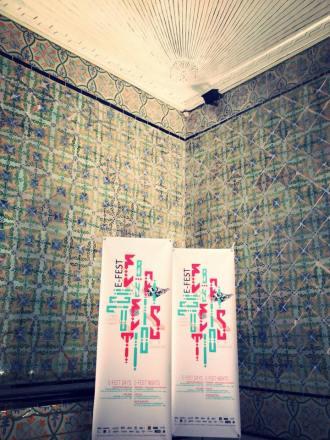 EFEST Tunis