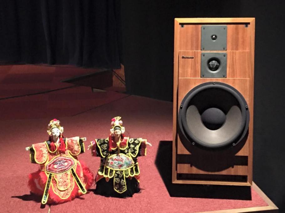 """Concert """"Petites formes"""" / Centre culturel deTaiwan"""